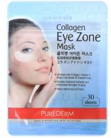 Purederm. Collagen Eye Zone Mask - Тканевые патчи на основе фито-коллагена
