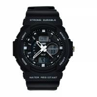 Часы наручные Skmei 0955