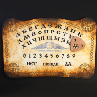 """Спиритическая доска """"Скрижаль небесного оракула"""" 4372211"""