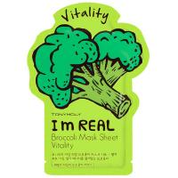 Tony Moly. I'm Real Mask Sheet Broccoli - Тканевая маска с Брокколи