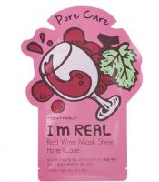 Tony Moly. I'm Real Red Wine Mask Sheet Broccoli - Тканевая маска экстрактом красного вина