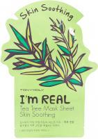 Tony Moly. I'm Real Tea Tree Mask Sheet - Тканевая маска с Чайным деревом
