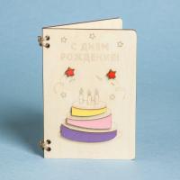 """Деревянная открытка """"С Днем Рождения!"""" торт 7338422"""