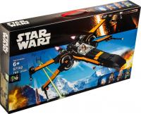 Конструктор. Star Wars (Звездные войны) (742дет) S 7102