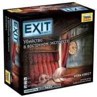 EXIT Квест. Убийство в восточном экспрессе