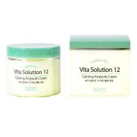 JIGOTT Vita Solution 12 Calming Ampoule Cream - Крем для лица УСПОКАИВАЮЩИЙ, 100 мл