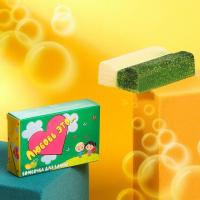 Бомбочка для ванн Love is, яблоко-лимон, 110 г 6989229