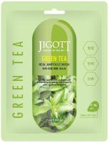 JIGOTT GREEN TEA Real Ampoule Mask - Тканевая маска для лица ЗЕЛЕНЫЙ ЧАЙ