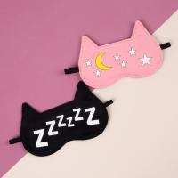 Маска для сна «ZzzZZ» 19,5 × 12 см 6115082